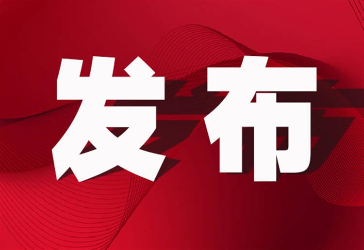 首批!湖南211个村入选国家级名单,有你家乡吗?