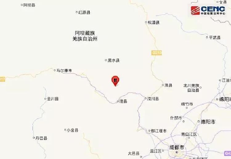 四川阿坝州理县发生4.5级地震