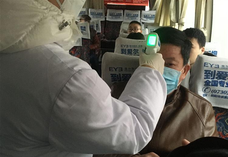 湖南省交通运输厅下发紧急通知 全力做好新型冠状病毒肺炎疫情防控工作