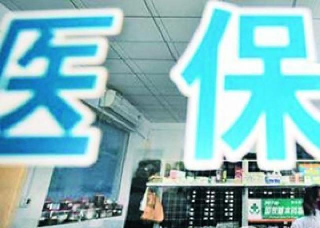 湖南省医保局:确保新型肺炎患者不因费用问题影响就医