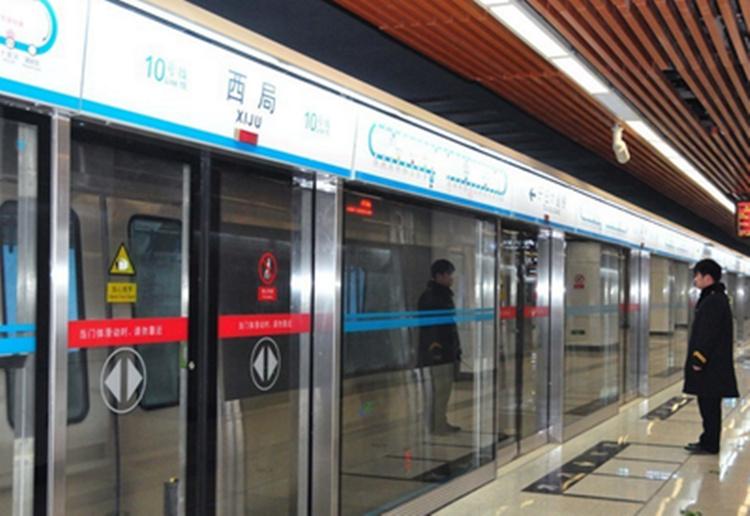 北京地铁:安检设备每小时消毒一次