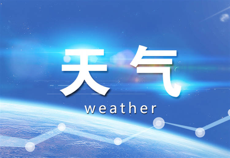 长沙市气象局启动气象灾害(寒潮) Ⅲ级应急响应命令