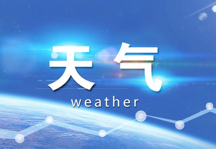 湖南发布首个山洪灾害气象预警!今晚起湘中以南迎暴雨过程