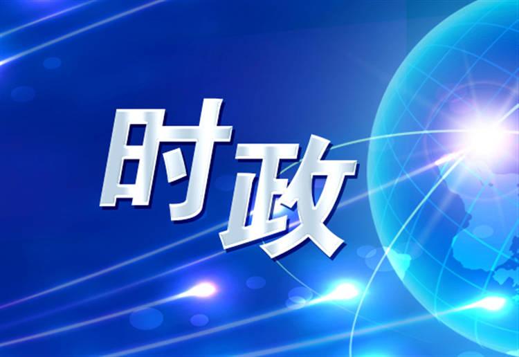 胡衡华:聚焦举旗帜、聚民心、育新人、兴文化、展形象,发力新一轮全国文明城市创建
