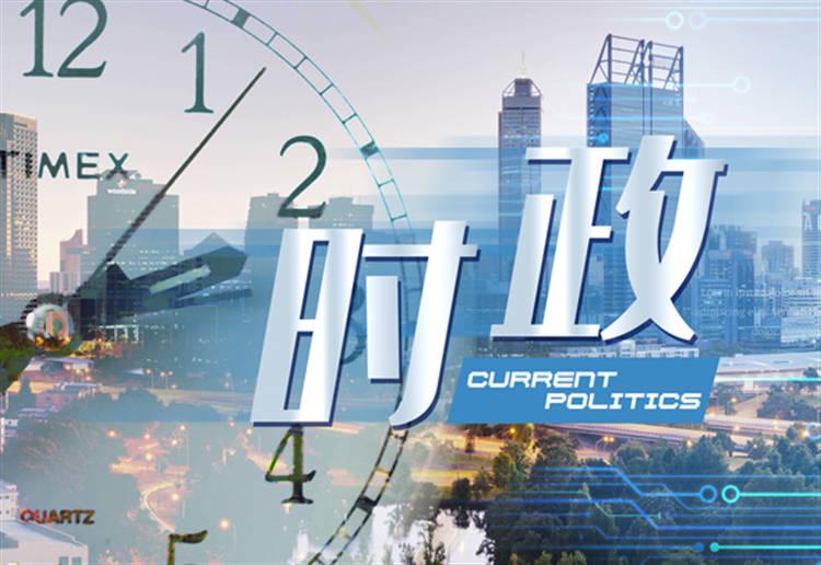 胡衡华:以攻城拔寨的力度抓好大气污染防治、湘江保护和治理