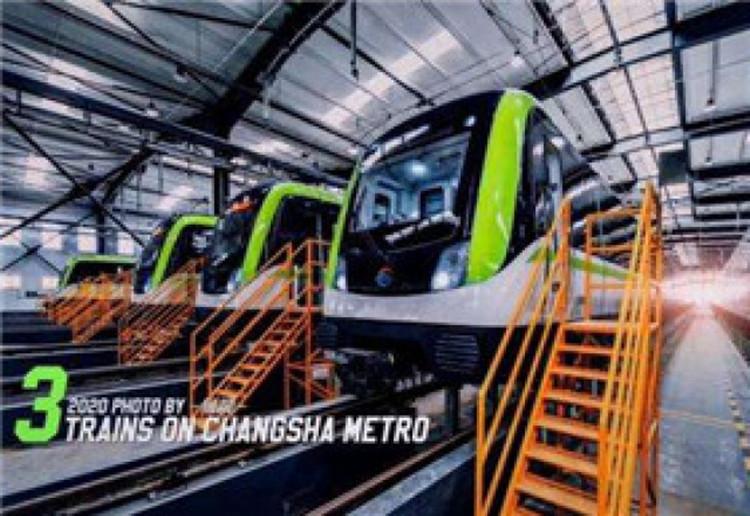 长沙地铁3号线通过单位工程验收