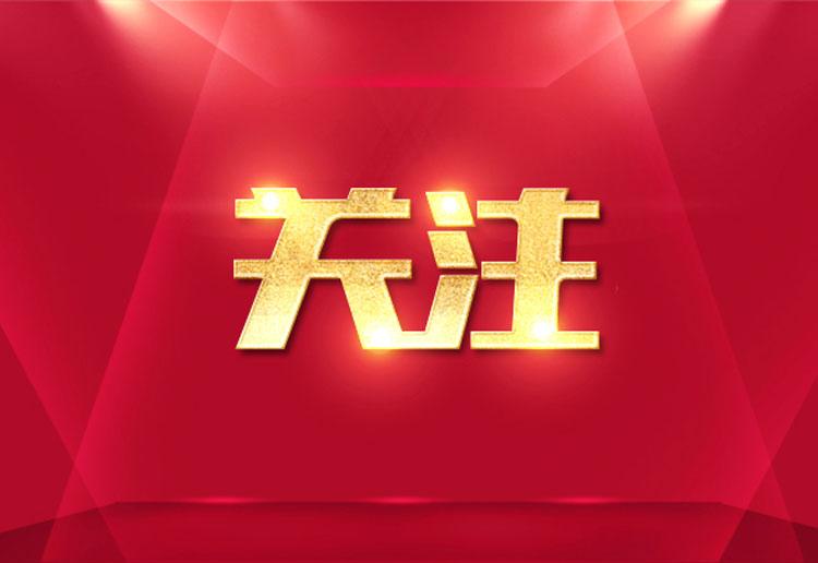 """湖南适当扩大""""专升本""""招生规模 5月1日开始网上报名"""