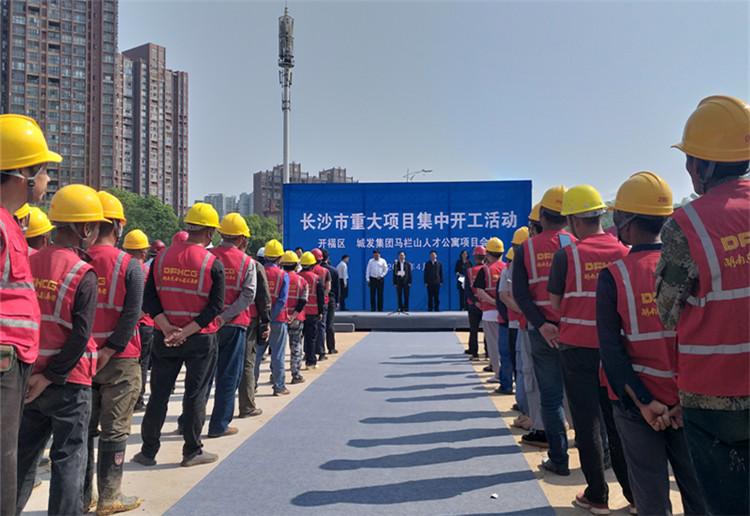 总投资约4亿元 马栏山人才公寓项目开工