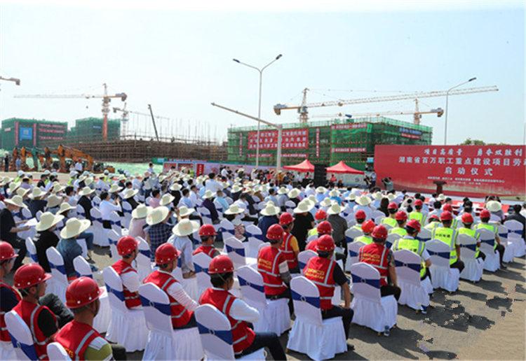杜家毫宣布全省百万职工重点建设项目劳动竞赛启动