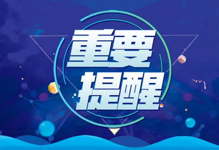湖南省气象台发布大雾黄色预警