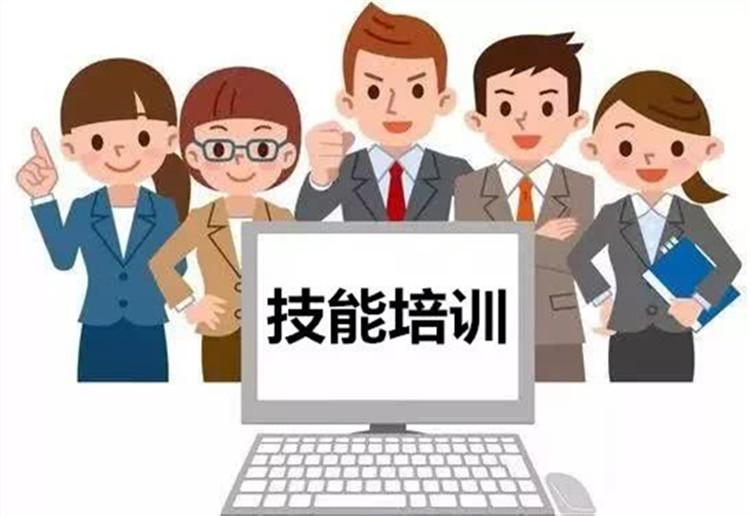 人社部:今年职业技能培训将超过1700万人次
